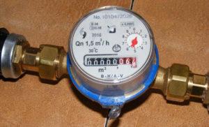 water meter in Toronto